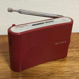 ソニー(SONY)のSONY FM/AMラジオ ICF51 送料無料(ラジオ)