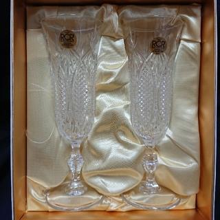 トウヨウササキガラス(東洋佐々木ガラス)の佐々木ガラス ペアービアーセット (グラス/カップ)