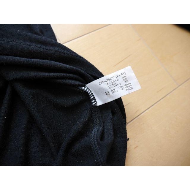 GU(ジーユー)の【ジーユー/M】GUウォームタートルネックT長袖/A665 レディースのトップス(Tシャツ(長袖/七分))の商品写真
