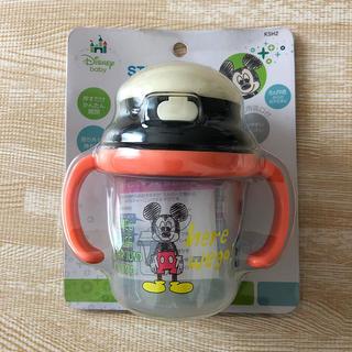 ディズニー(Disney)のミッキー ストローマグ(マグカップ)