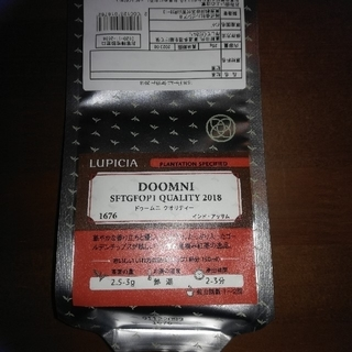 ルピシア(LUPICIA)のルピシア アッサム ドゥームニ・クオリティー(茶)
