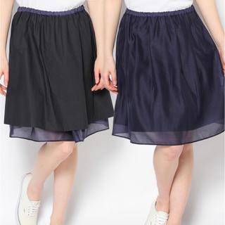 アルカリ(alcali)の送料込☆alcali☆オーガンジー☆リバーシブルスカート(ひざ丈スカート)