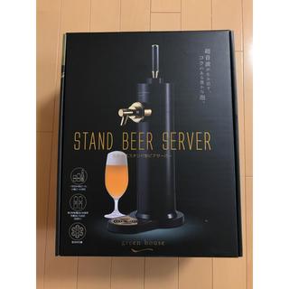 スタンド型ビールサーバー  GH-BEERK-BK(その他)
