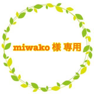 miwako様 専用ページです。(離乳食器セット)