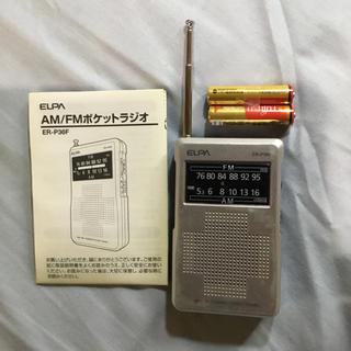 AM/FM ポケットラジオ(ラジオ)