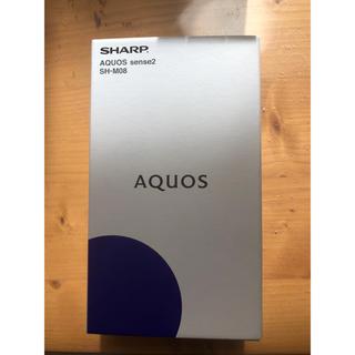 シャープ(SHARP)の新品、未開封 AQUOS sense2 SH-M08 アッシュイエロー(スマートフォン本体)