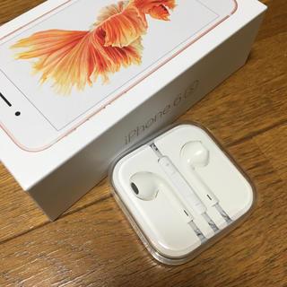 アップル(Apple)のアイフォン イヤホン 純正(ヘッドフォン/イヤフォン)