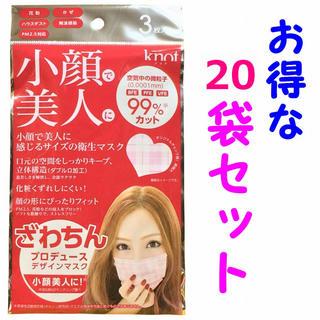 ざわちん デザイン マスク 小顔で美人に 3枚入×20袋セット(その他)
