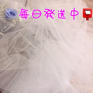 【新品☆】ソフトチュール 生地 結婚式のウェルカムスペースに最適です!大人気♪(ウェルカムボード)
