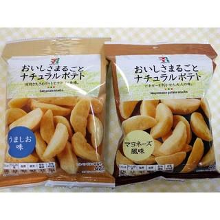 セブンアイディコンセプト(7-Idconcept)のおいしさまるごとナチュラルポテト☆(菓子/デザート)