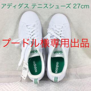 アディダス(adidas)の専用出品 アディダス テニスシューズ 27cm 未使用新品(シューズ)