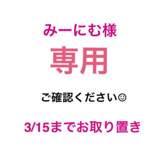 関ジャニ∞ 銀テープ ∞祭 JUKE BOX  8EST 関ジャニズム