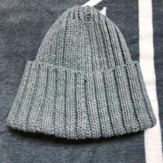 ジーユー(GU)のニットキャップ ニット帽 グレー(ニット帽/ビーニー)