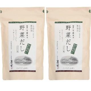 新品未開封🌼久原本家🌼かやのや🌼野菜だし🌼8g×24袋【2個パック】  (調味料)