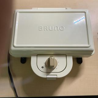 BRUNO ホットサンド ダブル(サンドメーカー)