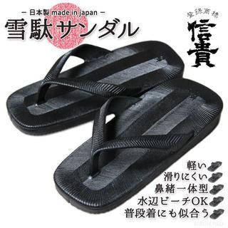 新品送料込 サンダル ビーチサンダル メンズ 日本製 雪駄 黒 海水浴 浴衣(ビーチサンダル)