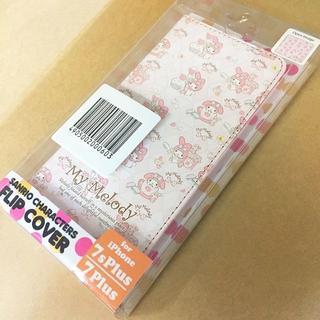 マイメロディ(マイメロディ)のマイメロ iPhone8Plus/7Plus スマホケース 手帳型 SAN759(iPhoneケース)