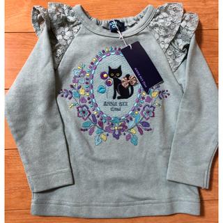 アナスイミニ(ANNA SUI mini)のタグ付き新品♡アナスイミニ ♡肩フリルトレーナー♡90(Tシャツ/カットソー)