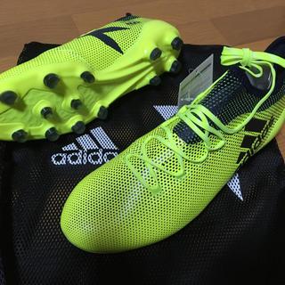 アディダス(adidas)のadidas X17.1 HG 27.0cm アディダス(シューズ)