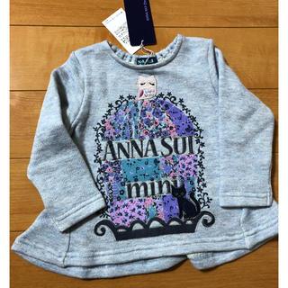 アナスイミニ(ANNA SUI mini)のタグ付き新品♡アナスイミニ ♡トレーナー♡80♡猫フクロウ♡ペプラム(トレーナー)