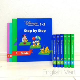 Disney - ディズニー英語