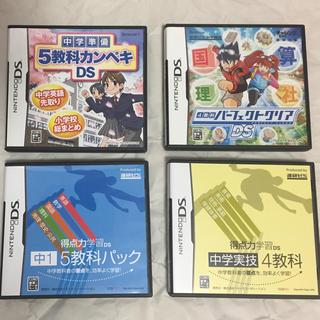 ニンテンドーDS(ニンテンドーDS)の任天堂  DS カセット(家庭用ゲームソフト)