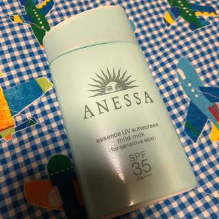 アネッサ(ANESSA)の新品 アネッサ エッセンスUV マイルドミルク(日焼け止め/サンオイル)