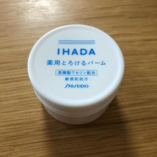 シセイドウ(SHISEIDO (資生堂))のイハダ 薬用バーム(フェイスオイル / バーム)