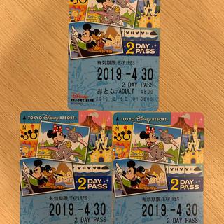 ディズニー(Disney)の未使用 ディズニーリゾートライン2days(鉄道乗車券)