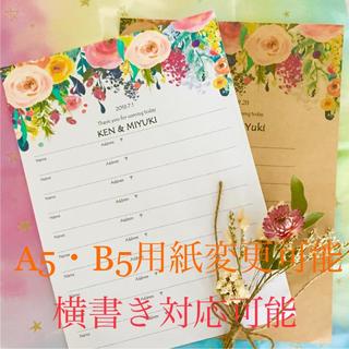 アンティーク☆芳名帳 ゲストブック ウェディング  結婚式 受付案内(ウェルカムボード)