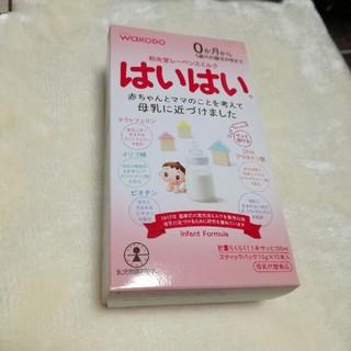 ワコウドウ(和光堂)の新品 ミルク 10本(乳液/ミルク)