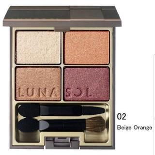 LUNASOL - ルナソル スキンモデリングアイズ 02 Beige Orange  新品