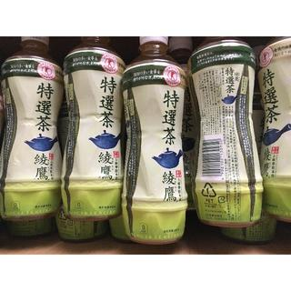 お茶 500リットル (茶)