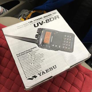YAESU UV-8DR(アマチュア無線)