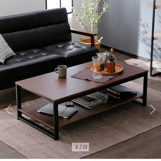 ニトリ(ニトリ)の[LOWYA]ローテーブル(ローテーブル)