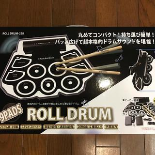 電子ドラムパッド箱入り(電子ドラム)