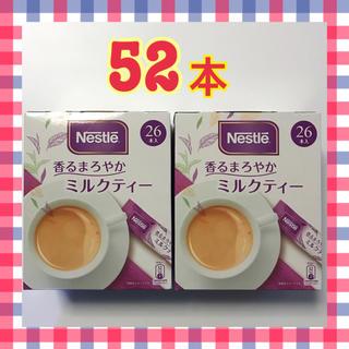 ネスレ(Nestle)のネスレミルクティー❤︎52本(茶)