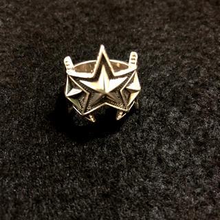 【期間セール】新品未使用 シルバー925 スター リング 指輪 【14】号 (リング(指輪))