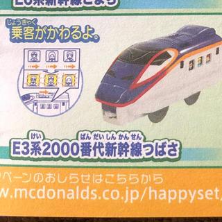 マクドナルド(マクドナルド)のハッピーセット プラレール(電車のおもちゃ/車)