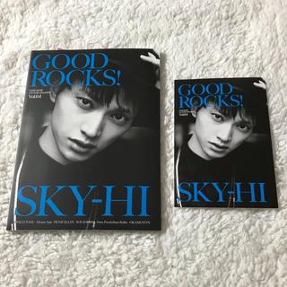 スカイハイ(SKYHi)のGOOD ROCKS! vol.64(アート/エンタメ/ホビー)