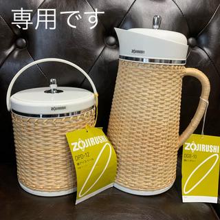 象印 藤のピッチャーとアイスペール(テーブル用品)