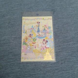 ディズニー(Disney)のディズニーリゾート 25周年 ポストカード(その他)