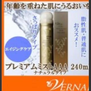 ヴァーナル(VERNAL)の新品 ヴァーナル プレミアムミストAAAナチュラルさっぱりタイプ 240ml (化粧水 / ローション)