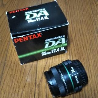 ペンタックス(PENTAX)のドン様専用【中古】ペンタックス単焦点レンズDA35mmF2.4(レンズ(単焦点))