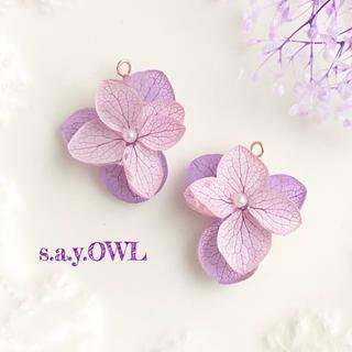 紫陽花*パールイヤリング/ピアス(イヤリング)