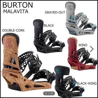 BURTON - ビンディング マラビータ