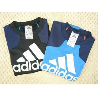 adidas - 【adidas 120】 2枚