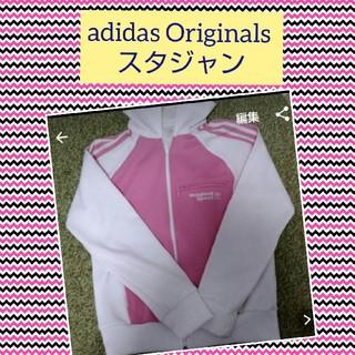 アディダス(adidas)のadidas originals スタジャン(スタジャン)