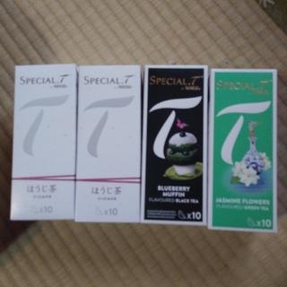 ネスレ(Nestle)のぴーぽぽ様専用 3箱(茶)