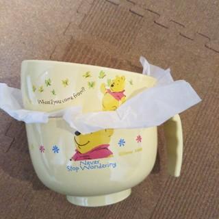 くまのプーさん 食器 お茶碗 2つセット 新品未使用 送料無料(プレート/茶碗)